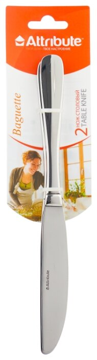 Attribute Набор столовых ножей Baguette 2 предмета