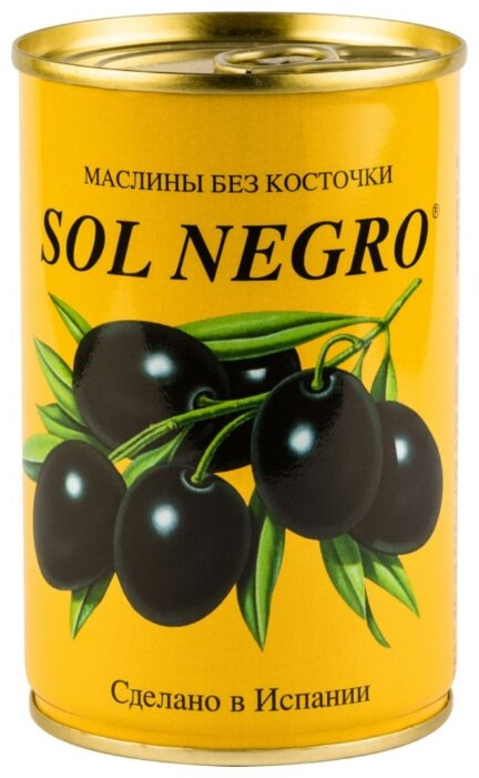 Sol negro Маслины без косточки, жестяная банка 360 г