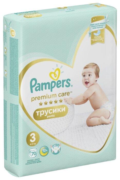 Трусики-подгузники Pampers Premium Care Pants Midi, р. 3, 6-11 кг, 70 шт
