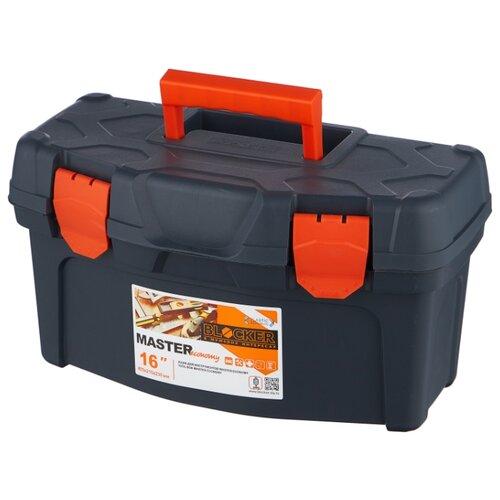 Ящик BLOCKER Master Economy BR6002 40.8x21.8x22.3 см 16'' серо-свинцовый/оранжевый ящик с органайзером blocker master br6006 61x32x30 см 24 серо свинцовый оранжевый