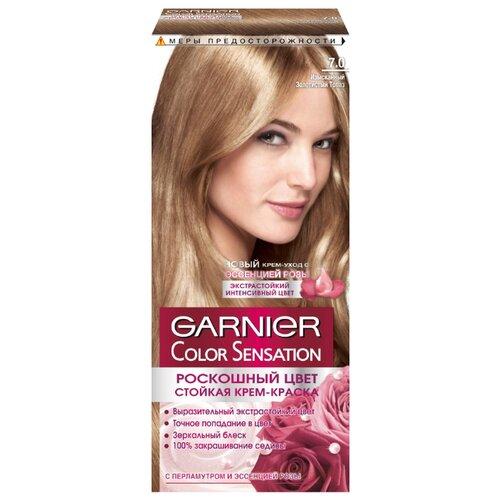 GARNIER Color Sensation стойкая крем-краска для волос, 7.0, Изысканный золотистый топазКраска<br>