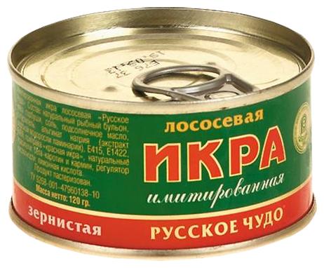 Русское Чудо Икра имитированная лососевая