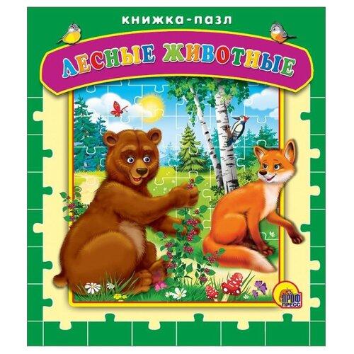 Купить Prof-Press Книга-пазл. Лесные животные, Книжки-игрушки