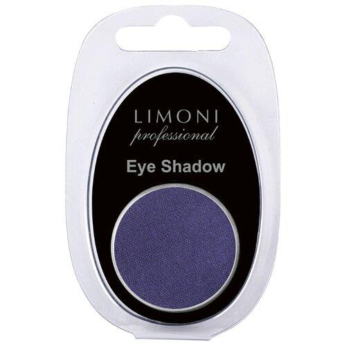 Limoni Тени для век Eye-Shadow 24 mac eye shadow тени для век brule