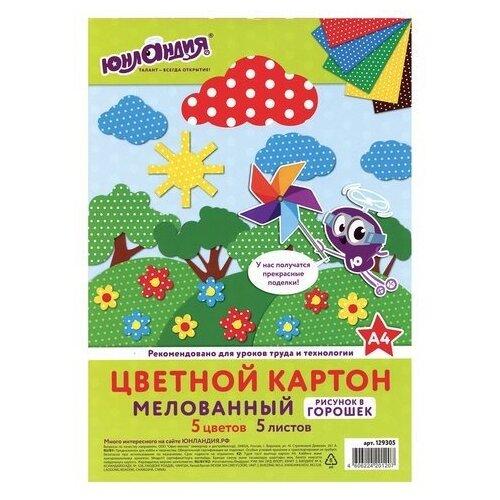 Купить Цветной картон Узор горошек Юнландия, A4, 5 л., 5 цв., Цветная бумага и картон