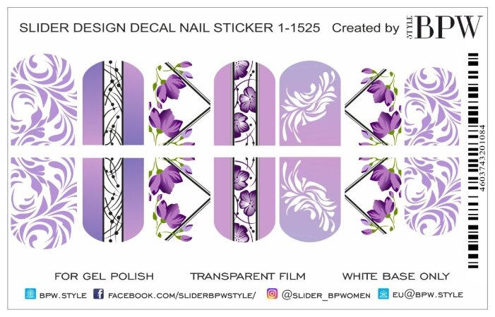 Слайдер дизайн BPW style Фиолетовые узоры