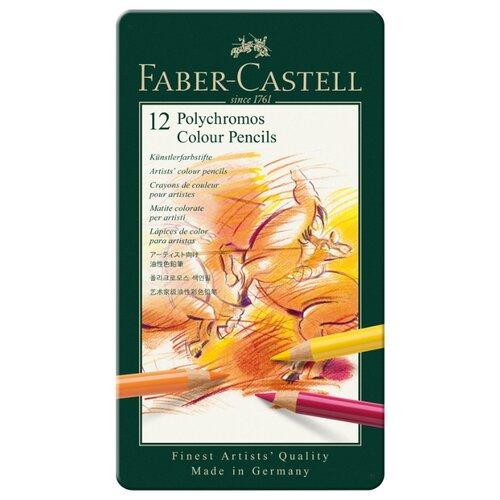 Купить Faber-Castell Карандаши цветные Polychromos, 12 цветов (110012), Цветные карандаши