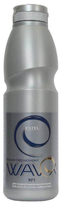 Estel Professional Лосьон-перманент № 1 для трудноподдающихся волос Wavex