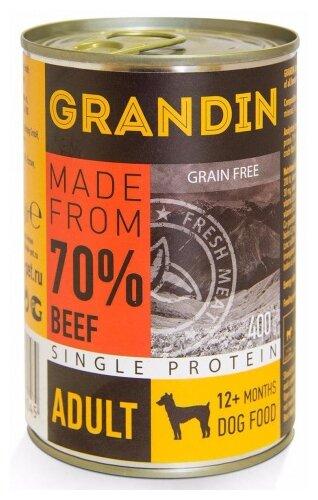 Корм для собак Grandin говядина 400г