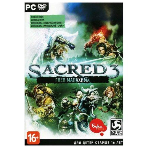 Sacred 3 (DVD-box)