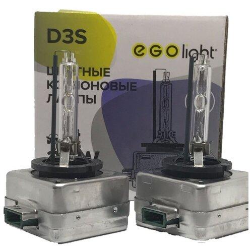 цена на Лампа автомобильная ксеноновая EGOlight D-Series 204 D3S 35W 2 шт.