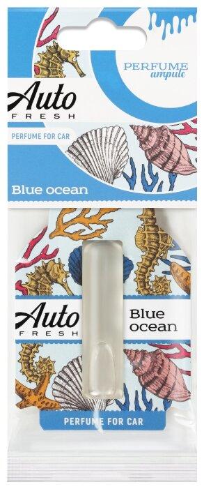 Auto Fresh Ароматизатор для автомобиля Perfume Ampule
