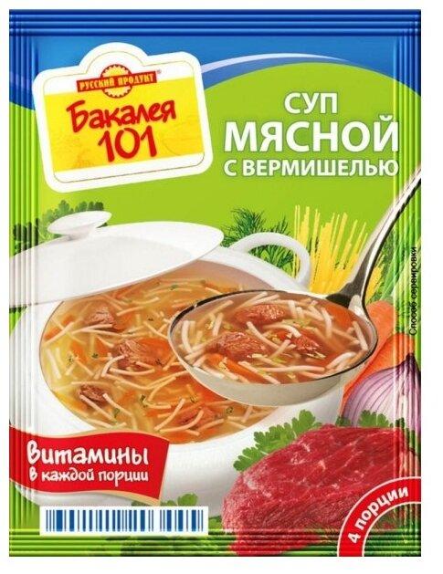 Русский Продукт Суп мясной Бакалея 101 с вермишелью (4 шт.) 55 г