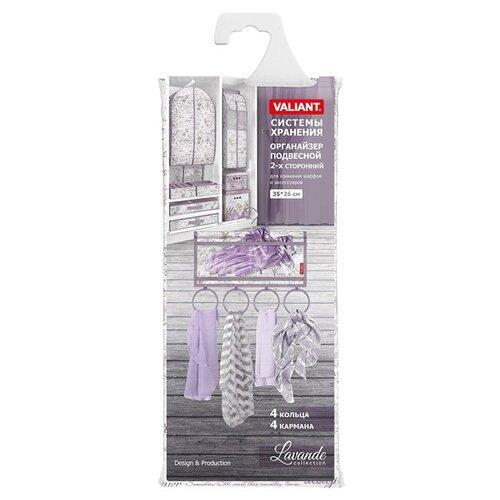 Valiant Органайзер подвесной для шарфов и аксессуаров Lavande LV-R4P4 лавандовый