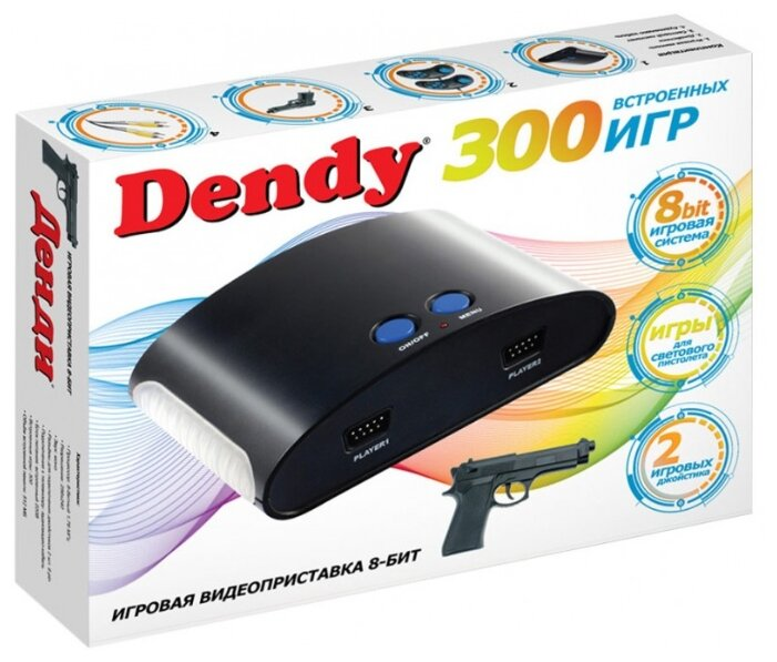 Игровая приставка Dendy 300 встроенных игр + световой пистолет