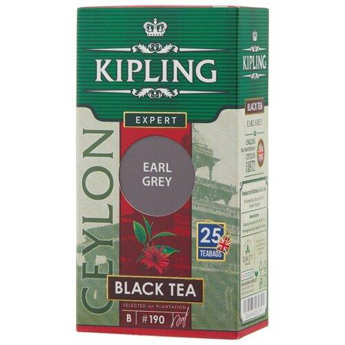 Чай черный Kipling Earl grey в пакетиках, 25 шт. twinings earl grey tea черный ароматизированный чай в пакетиках 25 шт