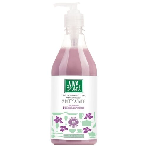 VIVA ORGANICA Средство для мытья посуды, фруктов и овощей Базилик 0.5 л с дозатором