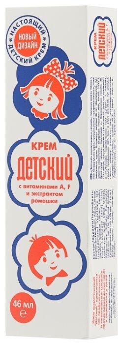 Крем детский (Аванта) с витаминами A, F и экстрактом ромашки 46 мл