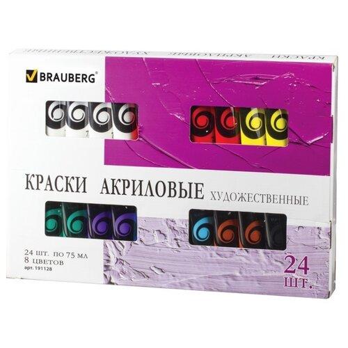 Купить BRAUBERG Краски акриловые 8 цветов 24 штуки х 75 мл (191128)
