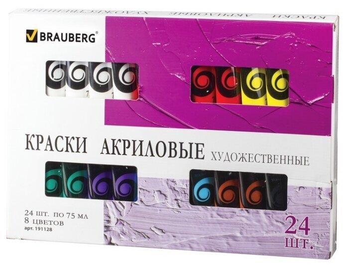 BRAUBERG Краски акриловые 8 цветов 24 штуки х 75 мл (191128)