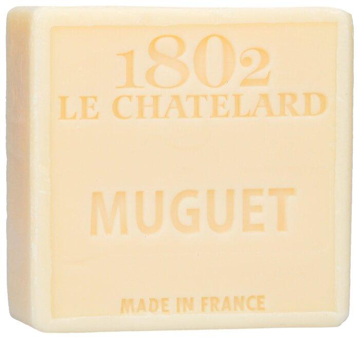 Мыло кусковое Le Chatelard 1802 Ландыш