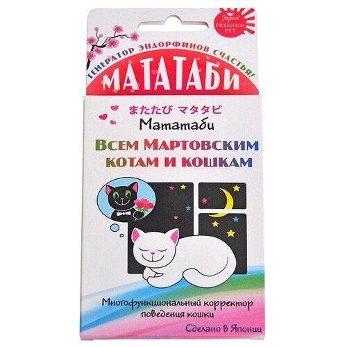 Порошок Japan Premium Pet Мататаби для коррекции поведения кошки в период течки 1 г