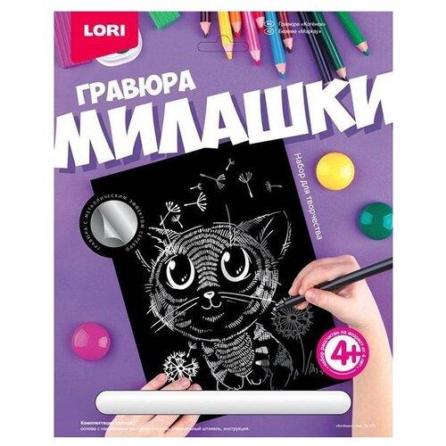Купить Гравюра LORI Милашки Котёнок (Гр-570) серебристая основа, Гравюры