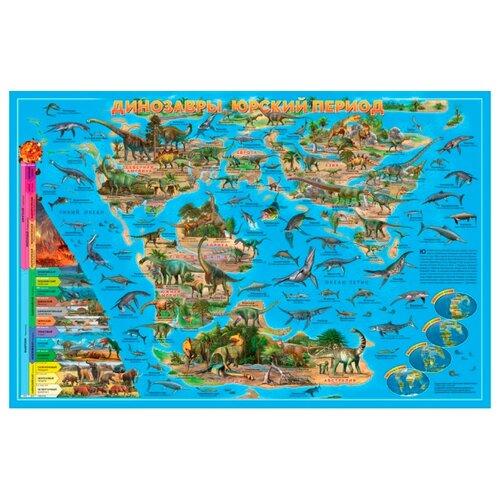 ГеоДом Карта Мира настольная Динозавры Юрский период (4607177453477)