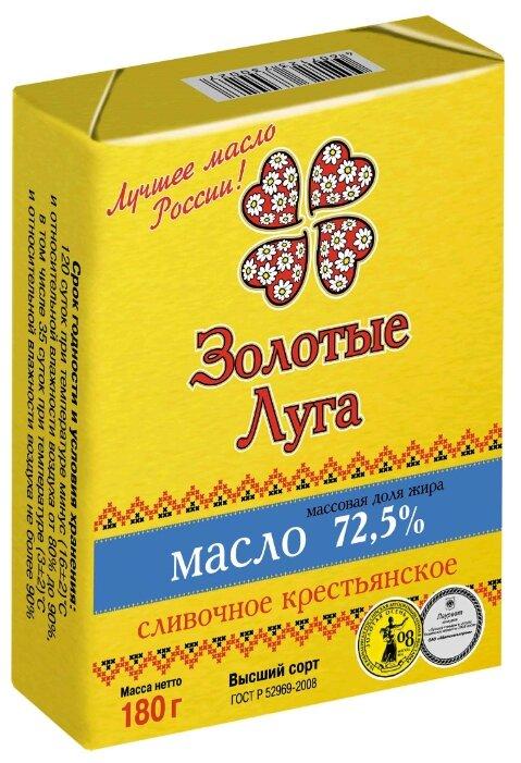 Золотые Луга Масло сливочное крестьянское 72.5%, 180 г