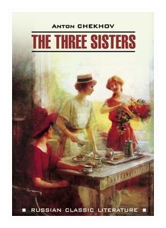 "Chekhov Anton ""Три сестры"""