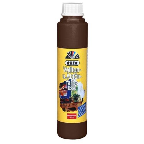 Колеровочная краска Dufa Vollton und Abtonfarbe D230 оксидно-коричневый 0.75 л