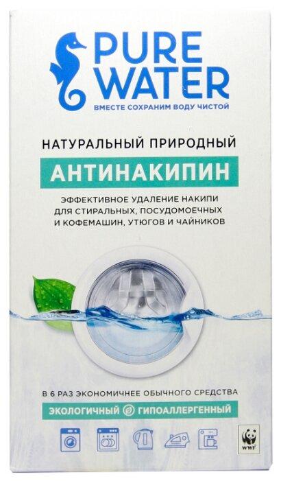 Средство PURE WATER Природный антинакипин 500 г
