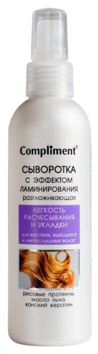 Compliment Сыворотка для волос разглаживающая с эффектом ламинирования