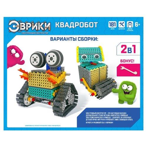 Купить Электромеханический конструктор ЭВРИКИ 3584366 Квадробот 2 в 1, Конструкторы