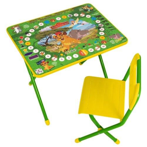 Комплект ДЭМИ стол + стул Хранитель лев 64x45 см желтый/зеленый