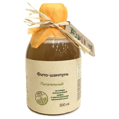 OZ! OrganicZone фито-шампунь Питательный, 300 мл недорого