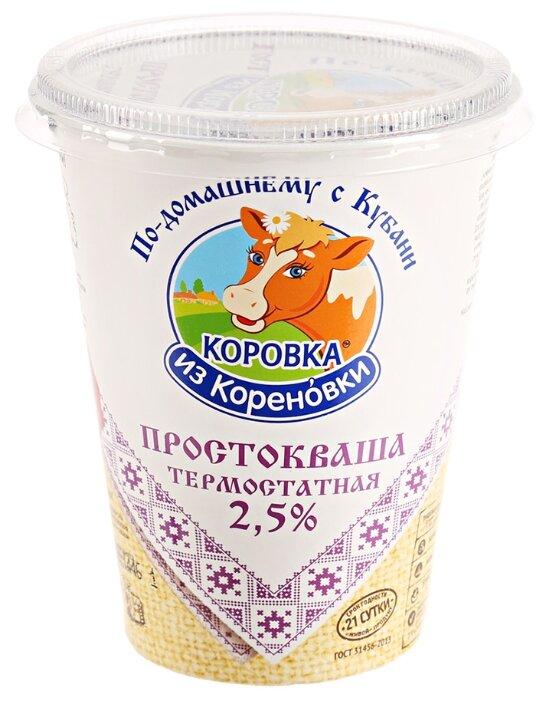 Коровка из Кореновки Простокваша термостатная 2.5 %
