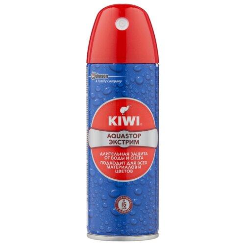 Kiwi Средство по уходу за изделиями из кожи, замши, нубука и текстиля Aquastop Экстрим набор средств для чистки fouganza набор по уходу за изделиями из кожи
