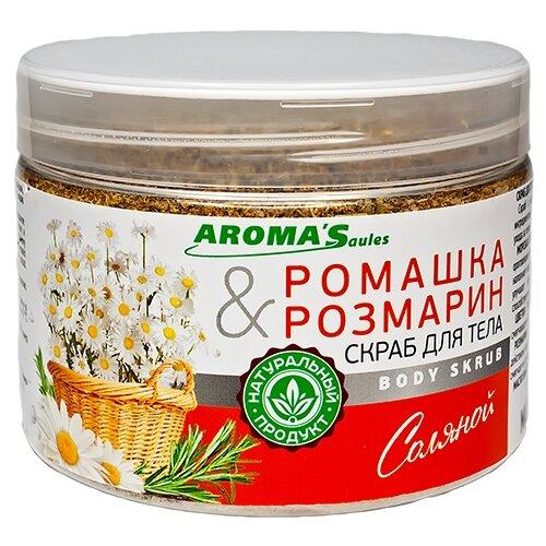 Купить AROMA'Saules Соляной скраб для тела Ромашка & Розмарин, 350 г