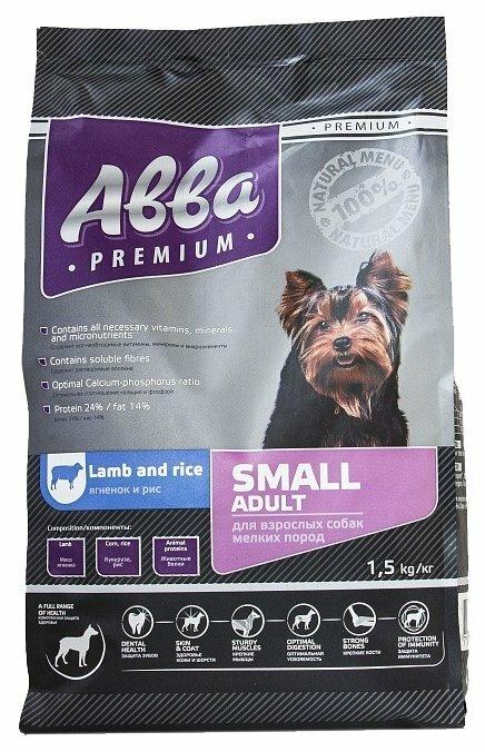 Корм для собак Авва (1.5 кг) Premium Small Adult Lamb and rice