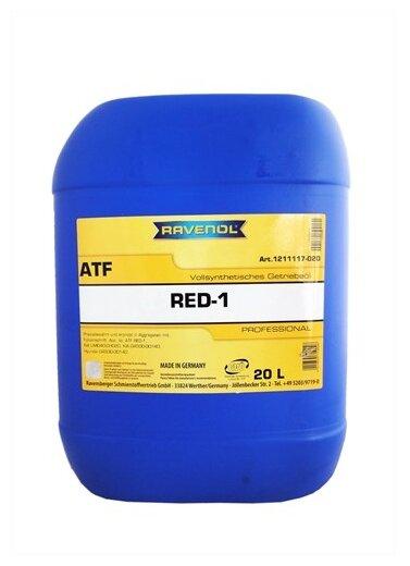 Трансмиссионное масло Ravenol ATF RED-1