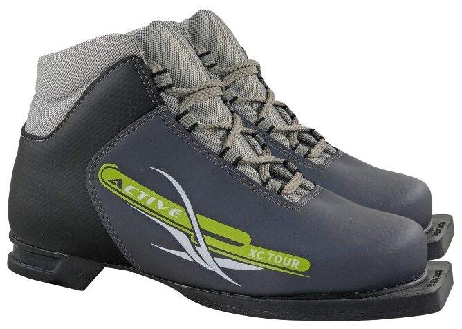 Ботинки для беговых лыж Marax M-350 Active