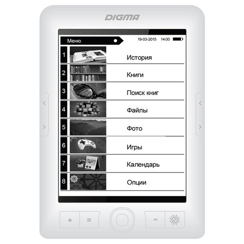Электронная книга Digma R63W белый