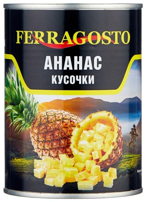 Консервированные ананасы Ferragosto кусочки, жестяная банка 565 г