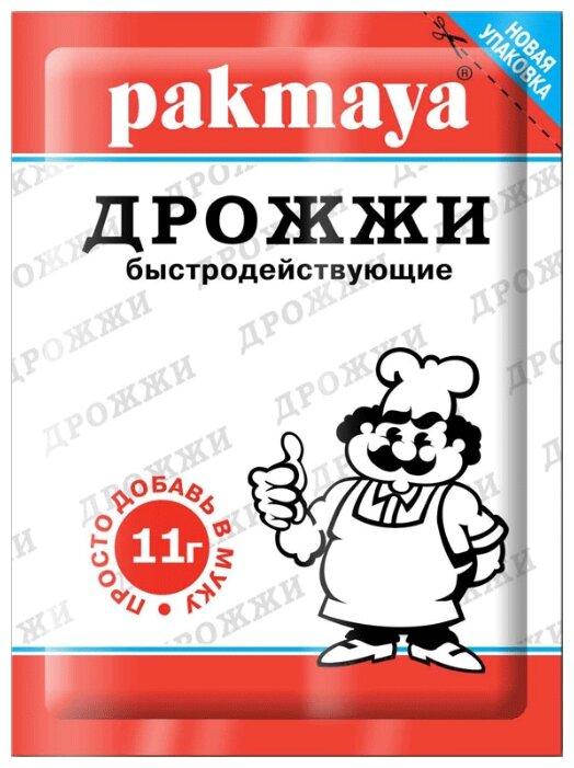 Дрожжи Pakmaya быстродействующие