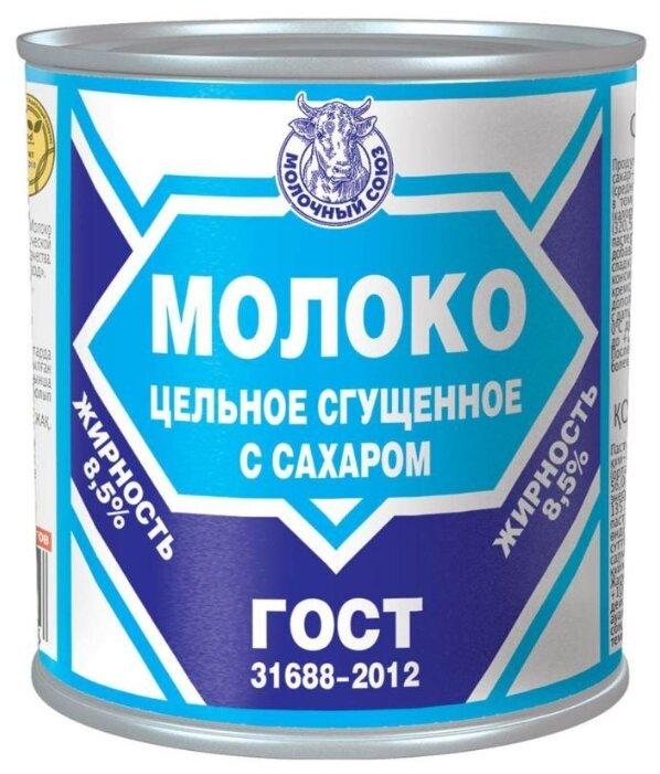 Сгущенное молоко Молочный союз ГОСТ с сахаром 8.5%, 380 г