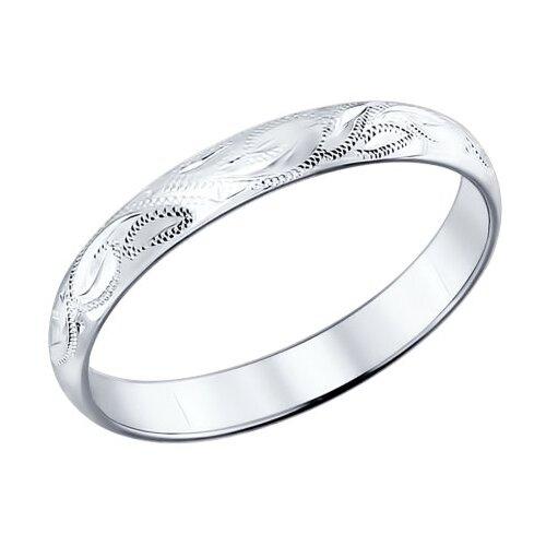 SOKOLOV Обручальное кольцо из серебра с гравировкой 94110016, размер 19 sokolov золотое кольцо с гравировкой 014743 размер 19 5