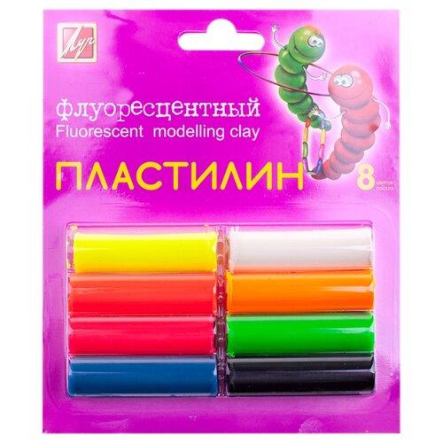 Купить Пластилин Луч флуоресцентный 8 цветов (12С765-08), Пластилин и масса для лепки