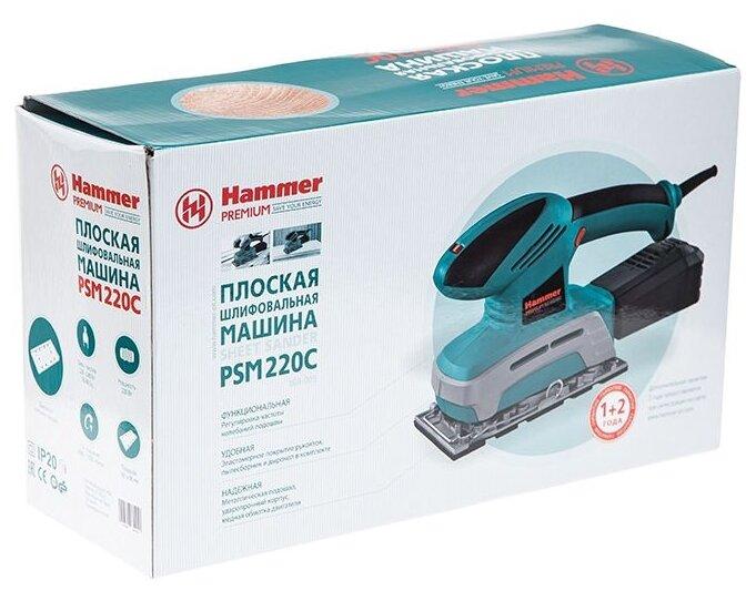 Плоскошлифовальная машина Hammer PSM 220 С