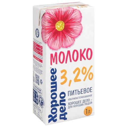 Молоко Хорошее дело ультрапастеризованное 3.2%, 1 л